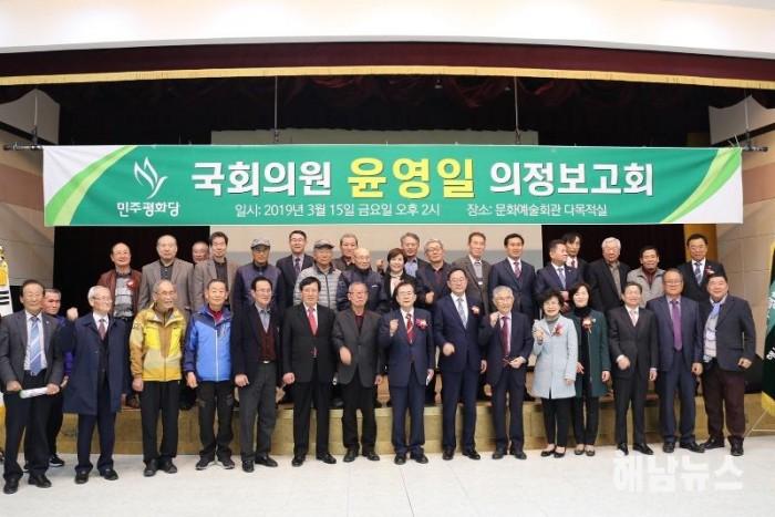 사본 -해남의정보고회 단체사진.jpg