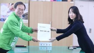 윤영일 후보자 서류 제출.jpg
