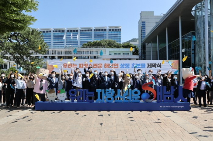 22-군민광장에서 열린 자랑스런 해남인 상징물 제막식 AB6I4970.JPG