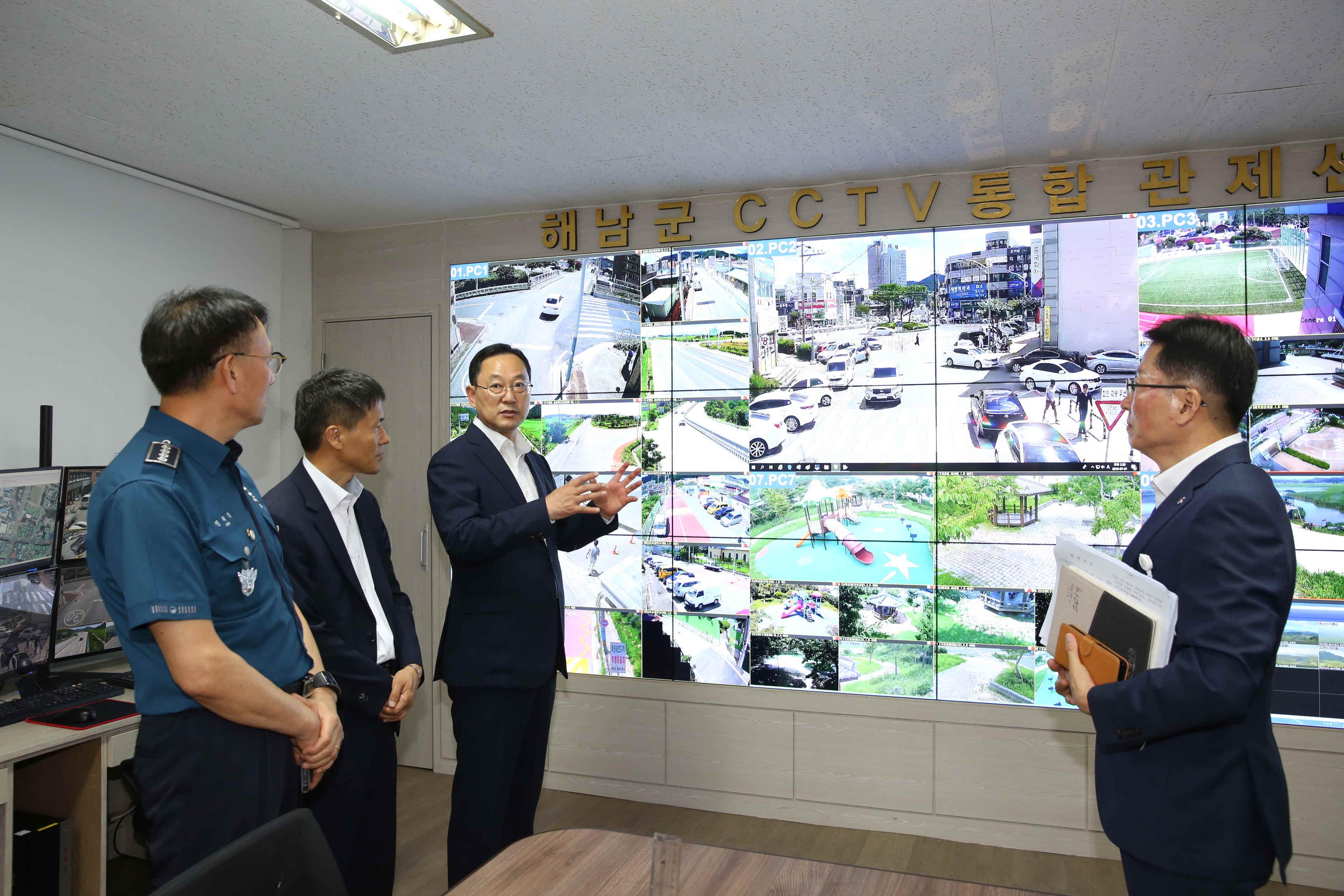 해남군 CCTV 통합관제센터, 24시간 군민 안전 지킨다