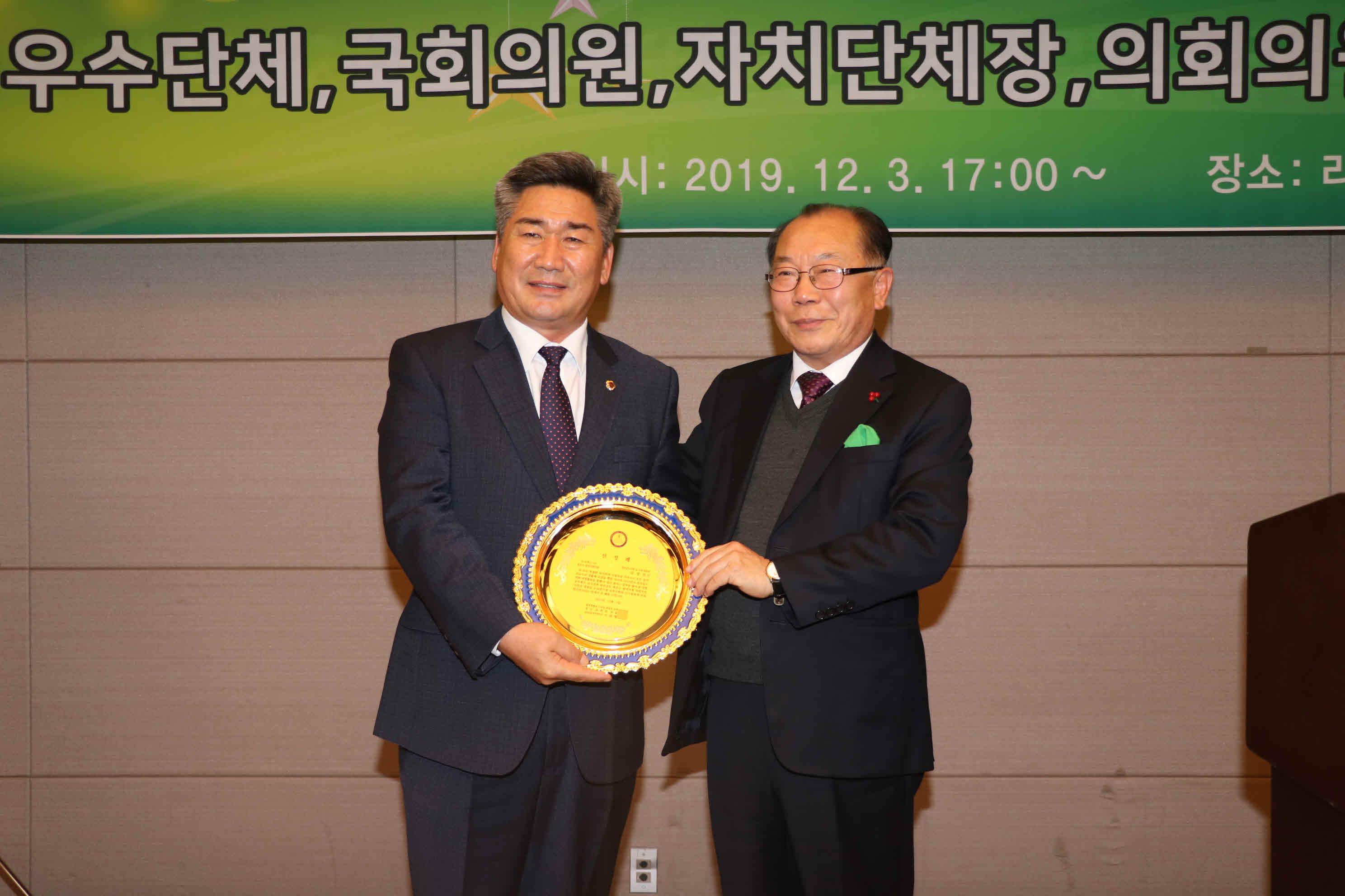 김성일 도의원, 호남유권자연합 2019 최우수의원 수상