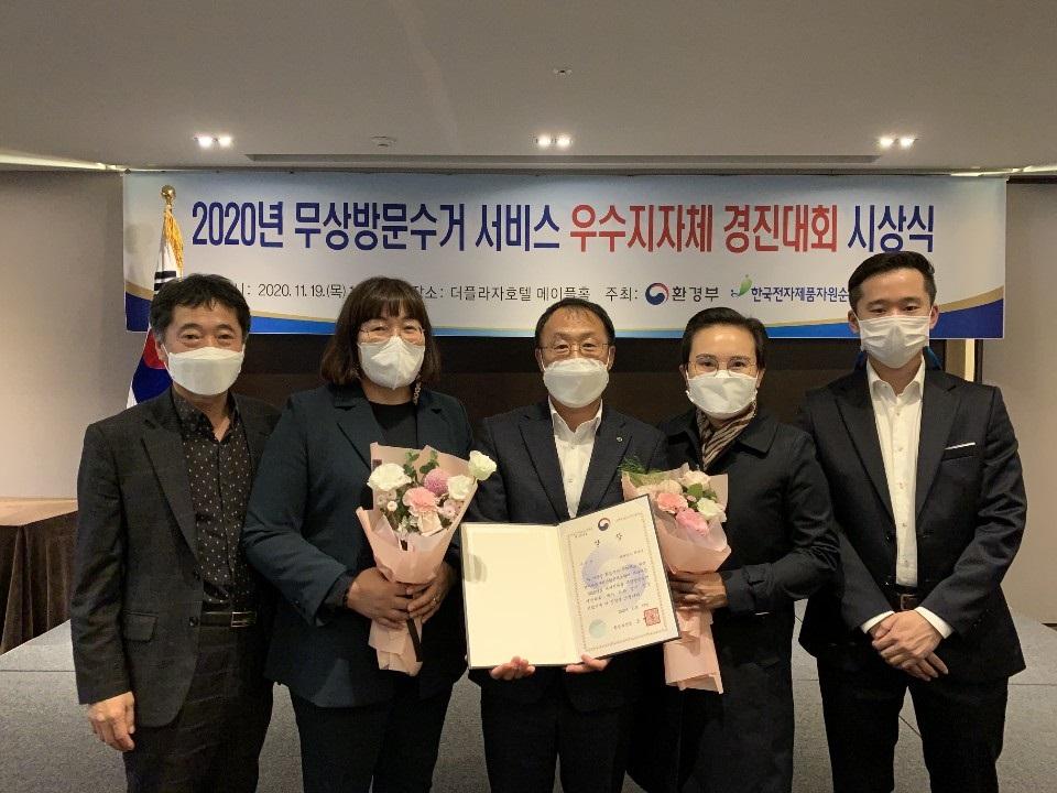 해남군, 폐가전제품 무상방문수거 경진대회 우수상 수상
