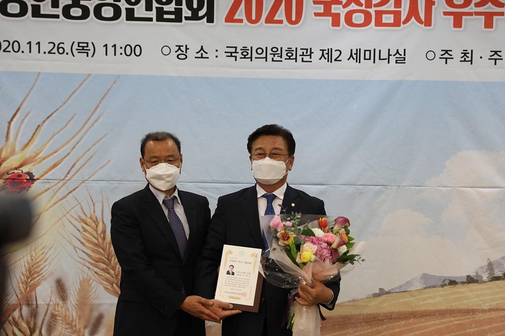 윤재갑 의원, 2020년 국정감사 우수의원 3관왕 달성!