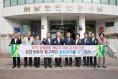 해남군의회, WTO 농업분야 개도국 지위포기에 따른 농업⦁농촌 종합대책 마련 촉구
