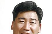 김성일 도의원, 전남도의회 후반기 '부의장' 당선