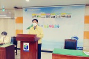 조영천 제30대 해남교육장 취임