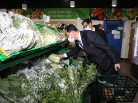해남로컬푸드 임시직매장 농축산물 20% 할인