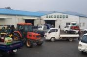 해남군, 농기계임대사업소 본소 토요일도 운영