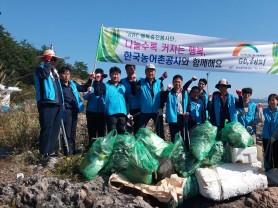 한국농어촌공사 해남·완도지사, 나눔경영 실천을 위한 어촌항 정화작업 실시