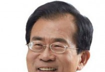"""윤영일 의원, """"전자계약은 부동산 거래 탈법방지 효과 있어...활성화해야"""""""
