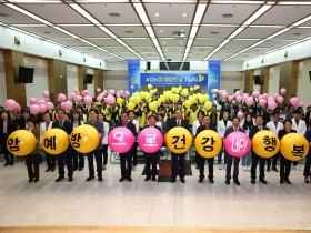 조광영 도의원,  '암 예방의 날' 건강생활 실천 다짐