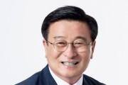 윤재갑 의원, 해남군 신청사에 자연 친화적인 실내정원 조성된다!