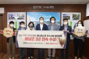 해남군, 매니페스토 우수사례 경진대회 3년 연속 수상