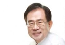 윤영일의원, 21대 국회, 농업·농촌의 공익적 가치 헌법 반영해야