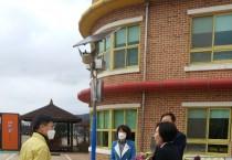 해남교육지원청, 코로나19 대응 학생생활교육 강화