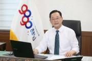 해남군, 다산목민대상 행정안전부장관상 수상
