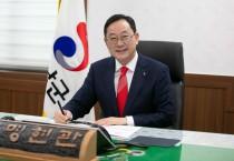 명현관 해남군수 민선7기 공약 매니페스토 평가 '최우수'