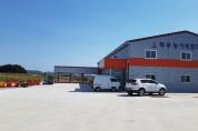 해남군, 북부 농기계임대사업소 개소