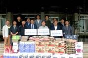 해남지청-법사랑해남지구協, '해남사랑상품권' 애용 캠페인 실시
