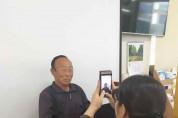 해남군, 주민등록증 등 사진인화 서비스 호응