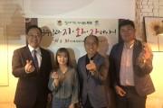 명현관 해남군수, '지화자 데이' 직원 소통 강화