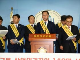 """명현관 해남군수, """"고용·산업위기지역 지원 특별법 제정 촉구"""""""