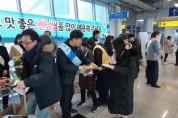 해남군, 광주 송정역 해남쌀 홍보활동 펼쳐