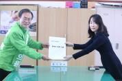 민생당 윤영일 의원, 국회의원 재선 후보 등록