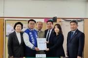 민주당 윤재갑, 국회의원선거 후보 등록