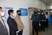 해남경찰서, 디지털 성범죄 특별수사단 현판식 개최