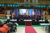 제37회 해남중·고 총동창회 체육대회 '성황'