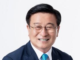 윤재갑 의원, 산림조합중앙회 감사패 수상!