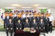 해남소방서, 제16대 윤강열 소방서장 취임