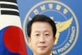 송세호 제76대 해남경찰서장 취임