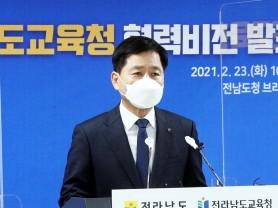 장석웅 전남교육감, 직무수행지지도 22개월 연속 1위