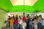 해남군 어린이급식관리지원센터, 미남축제에서 라이스클레이 부스운영