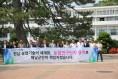 """해남 언론인 """"기후변화대응 농업연구단지 유치 발 벗고 나서"""""""