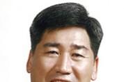 """김성일 도의원, """"광주 군 공항 이전 원점부터 재검토해야"""""""