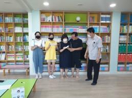 해남완도진도 범죄피해자지원센터, 추석 앞두고 피해자 가정 위문금 전달