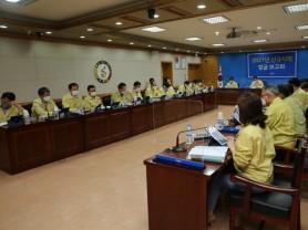 해남군, 2021년도 신규시책 보고회 개최