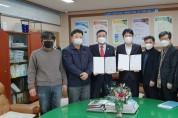 해남라이온스클럽, 해남고와 인재 지원 상호협력 협약