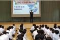해남경찰, 청소년 사이버범죄 예방 교육 실시