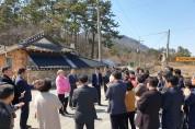 해남교육지원청, 2019학년도 3월 유·초·중 교(원)장 회의 '성료'