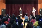 해남노인종합복지관, 제16회 금빛노래자랑 참가자 모집