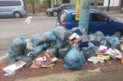 <카메라고발>해남군청에서 버린 쓰레기 군청뒷길 도로변에 4일째 방치