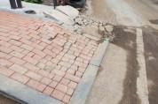 <카메라고발>해남읍 평남리 도로변, 보도블럭과 맨홀 등 부서져 인근 주민들로 부터 원성