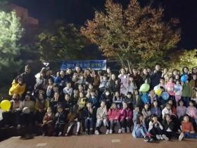 해남교육지원청, 해남공원에서 달빛 작은 음악회 개최