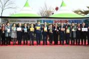 해남군, 농협고양유통센터 농수특산물 특판전 '성황'