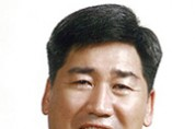 김성일 도의원, '전라남도 농촌진흥사업 조례안' 발의