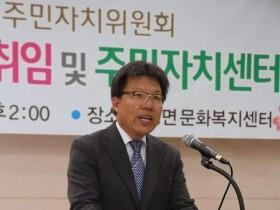해남, '북평면주민자치'...'전국주민자치박람회' 참가